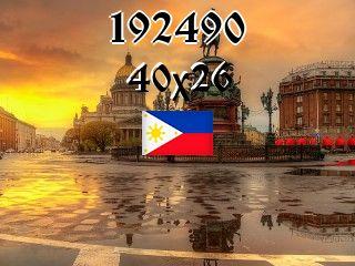 The Philippine puzzle №192490