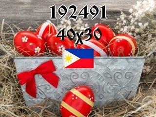 The Philippine puzzle №192491