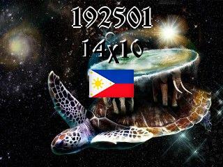 The Philippine puzzle №192501