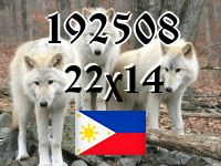 The Philippine puzzle №192508