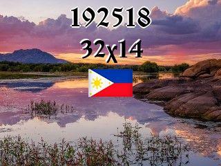 The Philippine puzzle №192518
