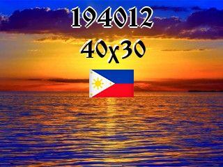The Philippine puzzle №194012