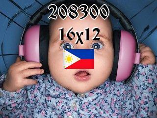 The Philippine puzzle №208300