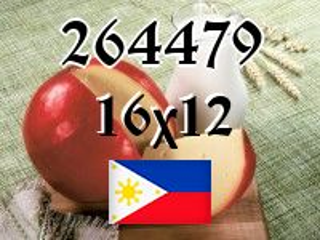 The Philippine puzzle №264479