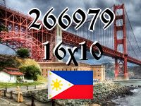 The Philippine puzzle №266979