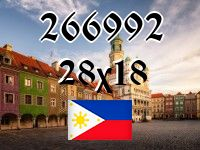 The Philippine puzzle №266992