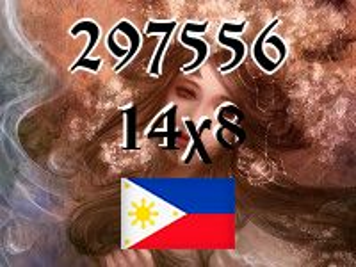 The Philippine puzzle №297556