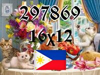 The Philippine puzzle №297869