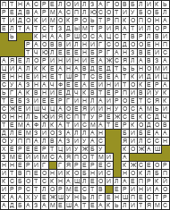 Feelwords №123321