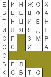 Feelwords №123444