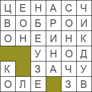 Feelwords №125511
