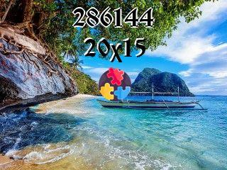 Schwimmende Rätsel №286144