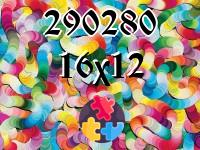 Floating Puzzles №290280