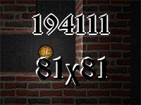 El laberinto №194111