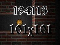 Le labyrinthe №194113