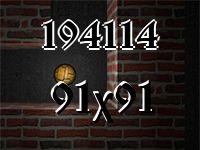 Le labyrinthe №194114