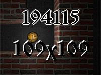 El laberinto №194115