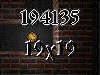 Labirynt №194135