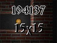El laberinto №194137