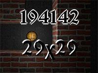 Le labyrinthe №194142