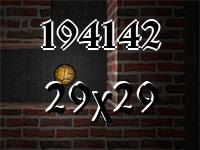 Labyrinth №194142
