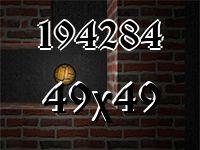 Le labyrinthe №194284