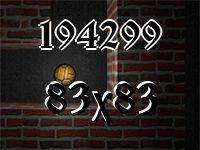 El laberinto №194299