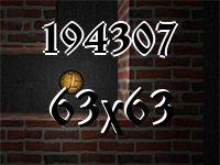 El laberinto №194307