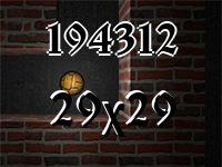 Le labyrinthe №194312