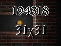 El laberinto №194318