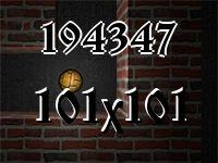Le labyrinthe №194347