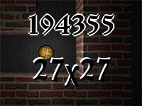 El laberinto №194355