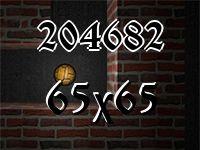 El laberinto №204682