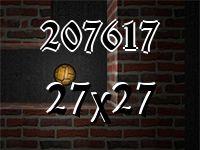 Maze №207617