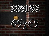 El laberinto №209132