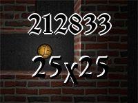 El laberinto №212833