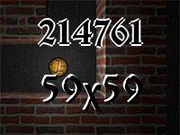 Labirynt №214761