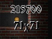 El laberinto №215700