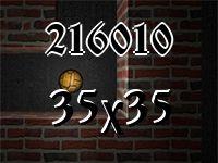 Labyrinth №216010