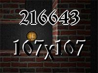 El laberinto №216643