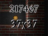El laberinto №217467