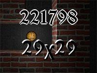 Maze №221798