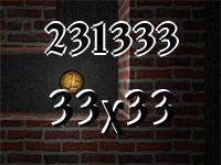 Maze №231333