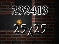 El laberinto №232413