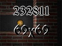 El laberinto №232811