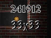 El laberinto №241912