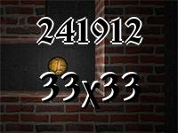 Maze №241912