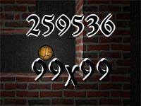 Labyrinth №259536