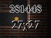 El laberinto №281448