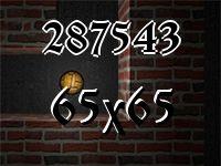 Labirynt №287543